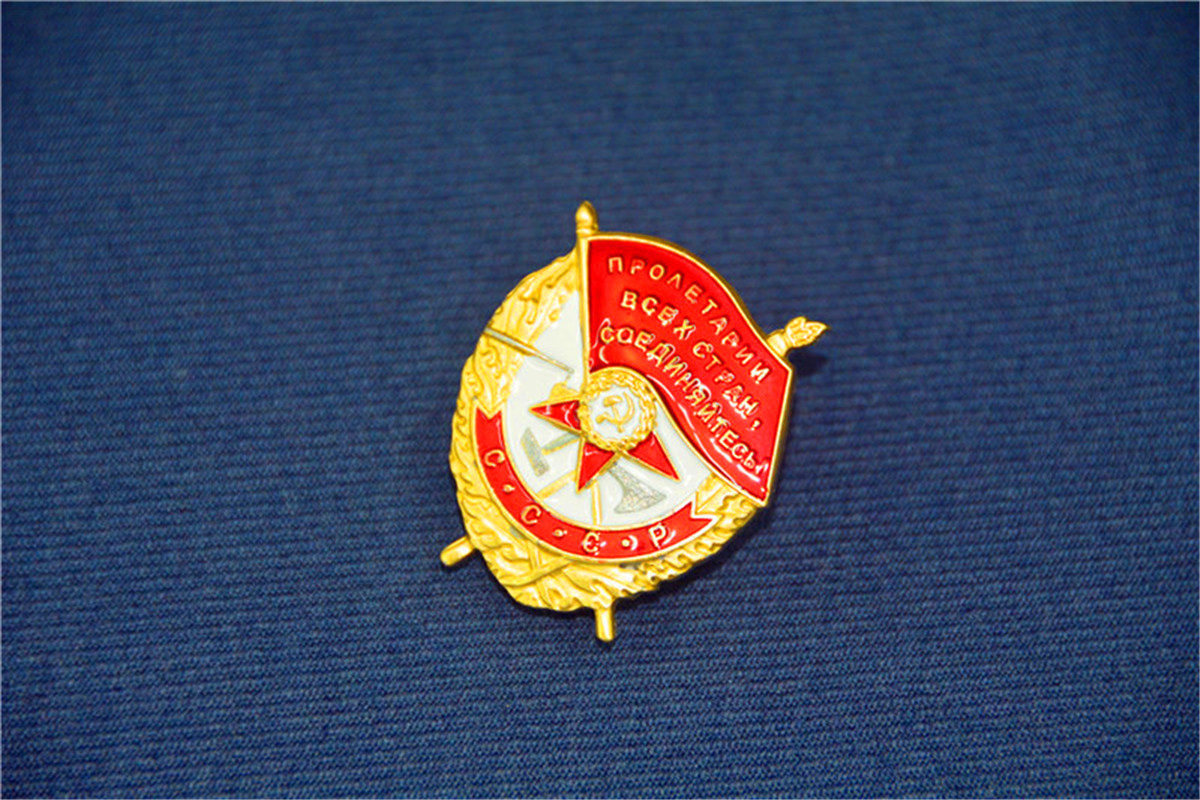 Order of the Red Banner (Screw Type)